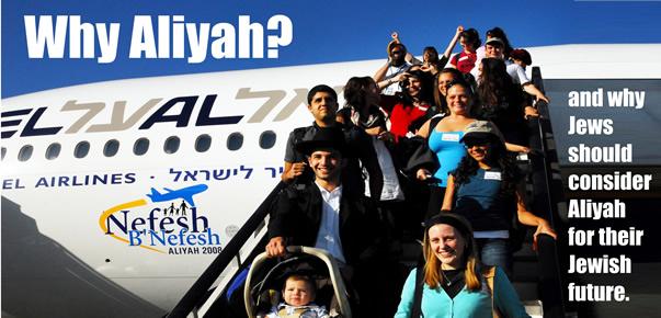 Superman - Aliya - Elohim - Israel